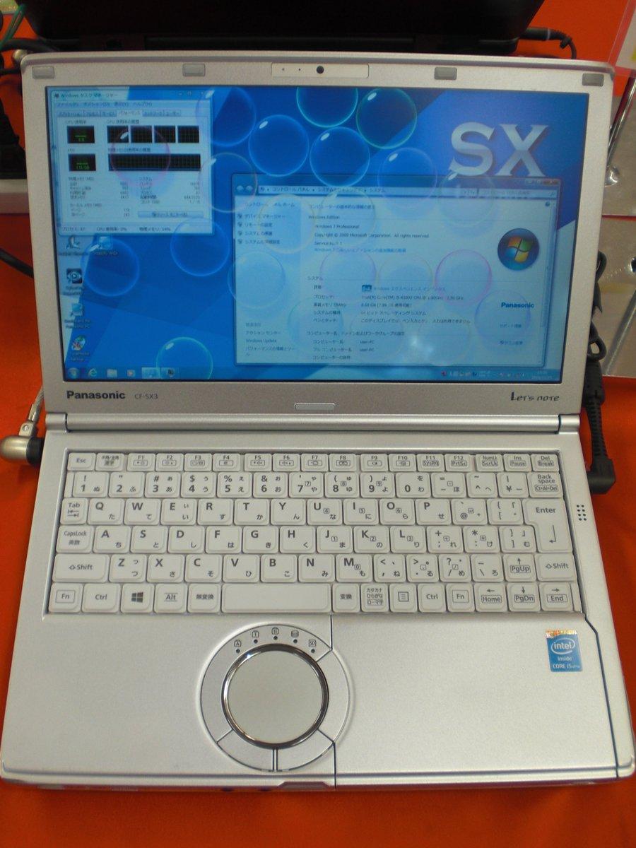 Laptop cổng COM RS232,  Toughbook CF-19,  CF-31, CF-53, Getac B300, Itronix GD6000, GD8000, GD8200 - 1