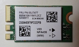 Card Wifi Laptop Lenovo QCNFA435 NGFF